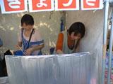 浦安市民まつり写真2